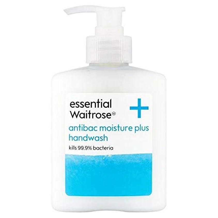 憂慮すべき主人遺棄された[Waitrose ] ウェイトローズの保湿抗菌手洗い用250ミリリットル - Waitrose Moisturising Antibacterial Handwash 250ml [並行輸入品]