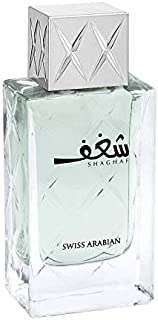Shaghaf by Swiss Arabian - perfume for men - Eau de Parfum, 75ml