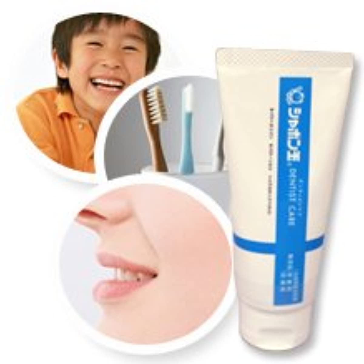 環境保護主義者シミュレートするキャベツ歯科医が開発した歯周病や口臭?虫歯が気になる方へ【歯磨き粉】【シャボン玉デンティストケア】