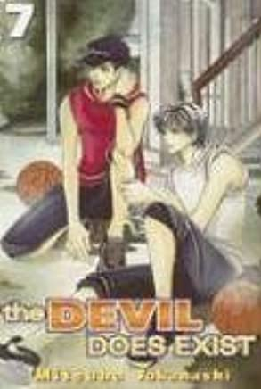 The Devil Does Exist: Volume 7 by Mitsuba Takanashi (30-Aug-2006) Paperback