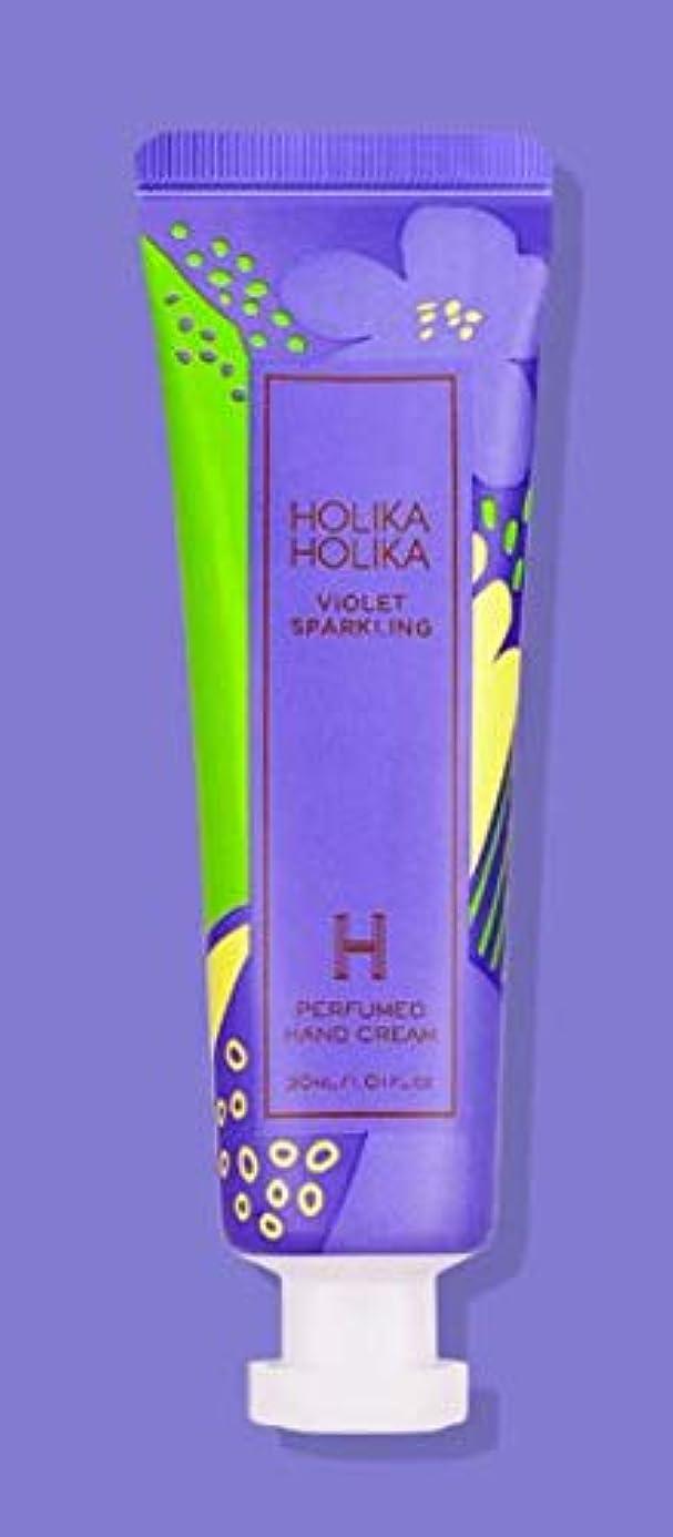 センチメンタル選択する蒸留Holika Holika Perfumed Hand Cream (#VIOLET SPARKLING) ホリカホリカ パフュームド ハンド クリーム [並行輸入品]