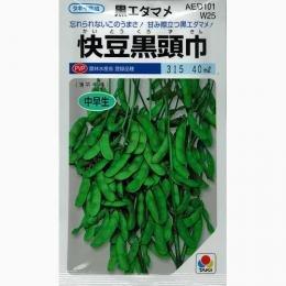 枝豆 種 快豆黒頭巾 小袋(約40ml)