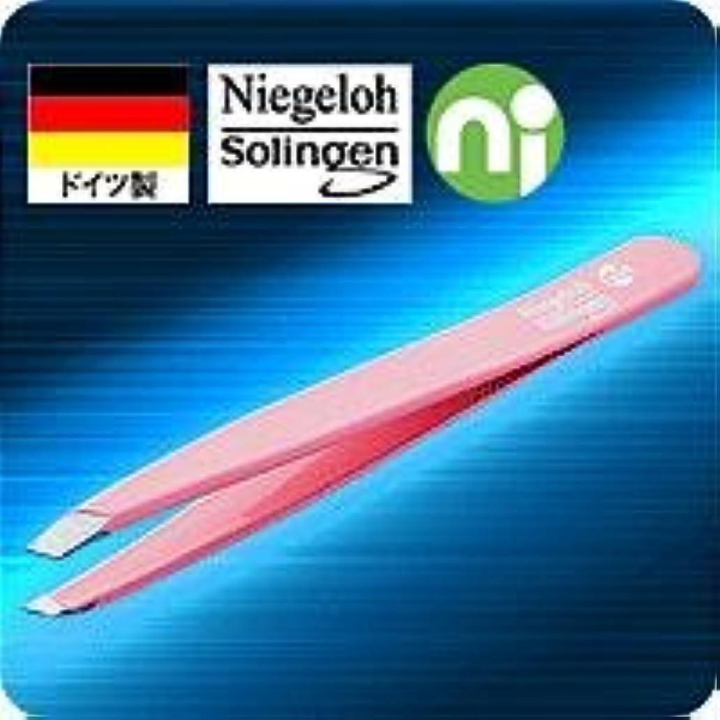 ドイツ ゾーリンゲン Niegeloh(ニゲロ社)のツイザー(毛抜き)