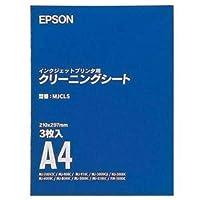 (まとめ)エプソンインクJET用クリーニングシート A4 MJCLS 1パック(3枚)【×10セット】