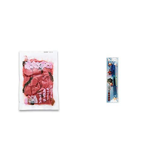 [2点セット] 赤かぶすぐき(160g)・さるぼぼ 癒しボールペン 【ブルー】