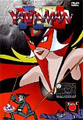 Yattaman Vol.10 DVD