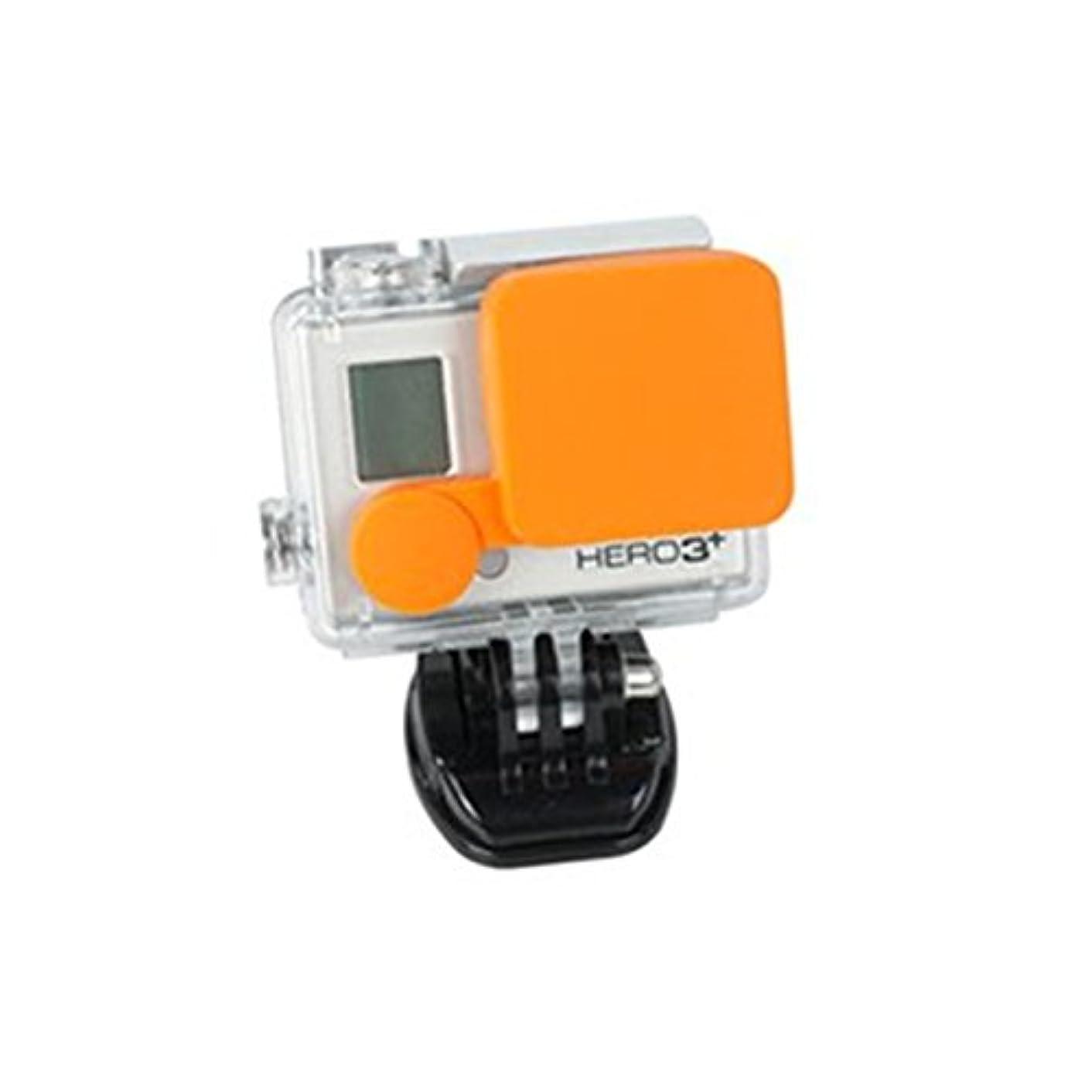 Darkhorse Protective Silicone Covers Lens Caps for GoPro Hero 3+, Hero 3 Plus, Hero 4 Camera and Housing - Orange