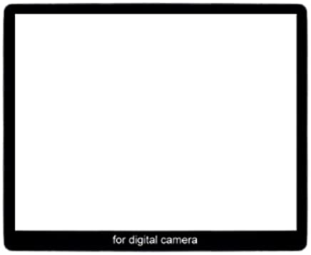 Photo Plus LCD Screen Guard (Glass) for Nikon D60 or D40 or D40X
