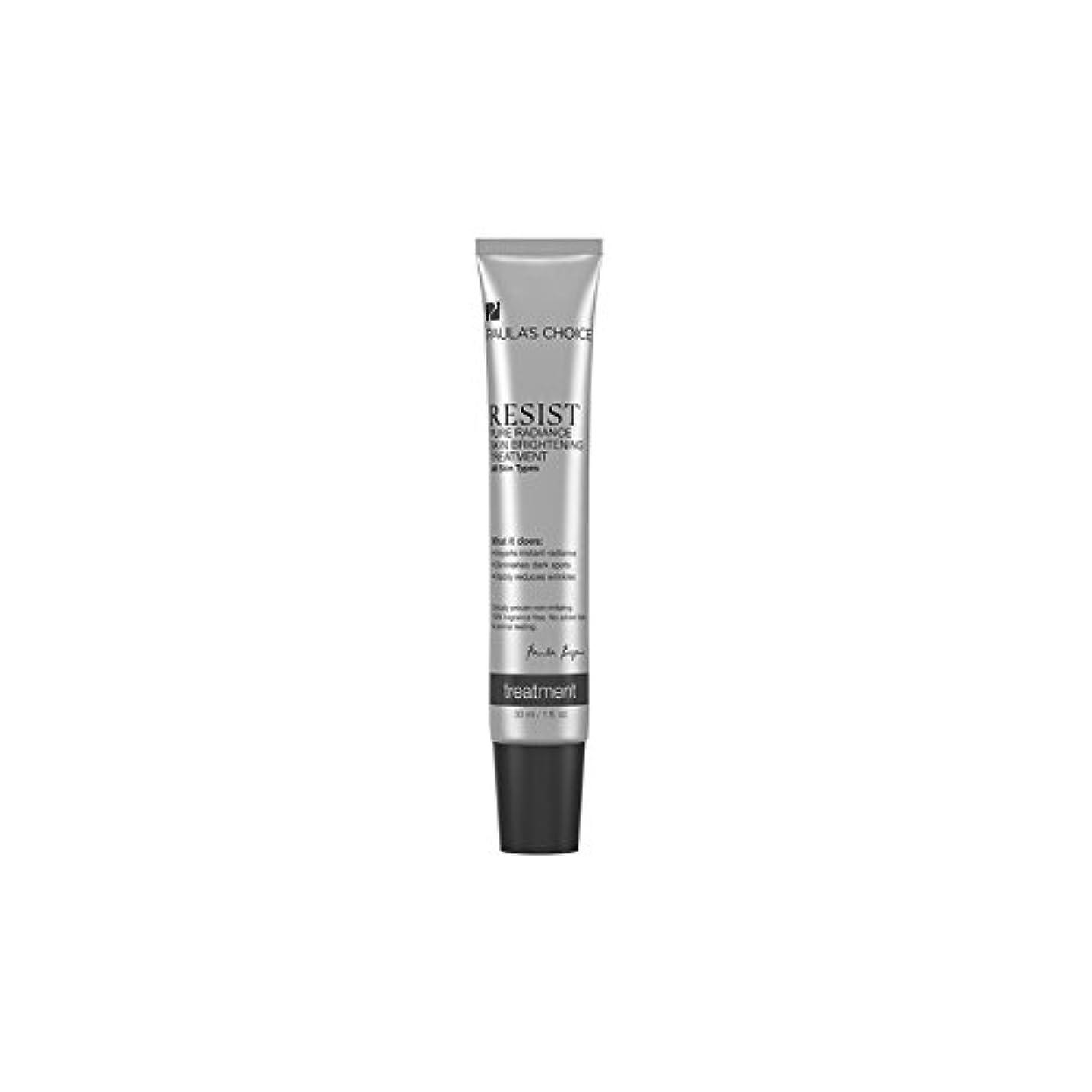 確率毎回退屈ポーラチョイスは純粋な輝き肌ブライトニングトリートメント(30ミリリットル)を抵抗します x4 - Paula's Choice Resist Pure Radiance Skin Brightening Treatment (30ml) (Pack of 4) [並行輸入品]