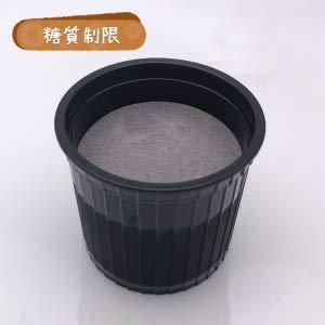 【ビッケベーグル】糖質制限 とろりんプリン(黒ごま)4個入り
