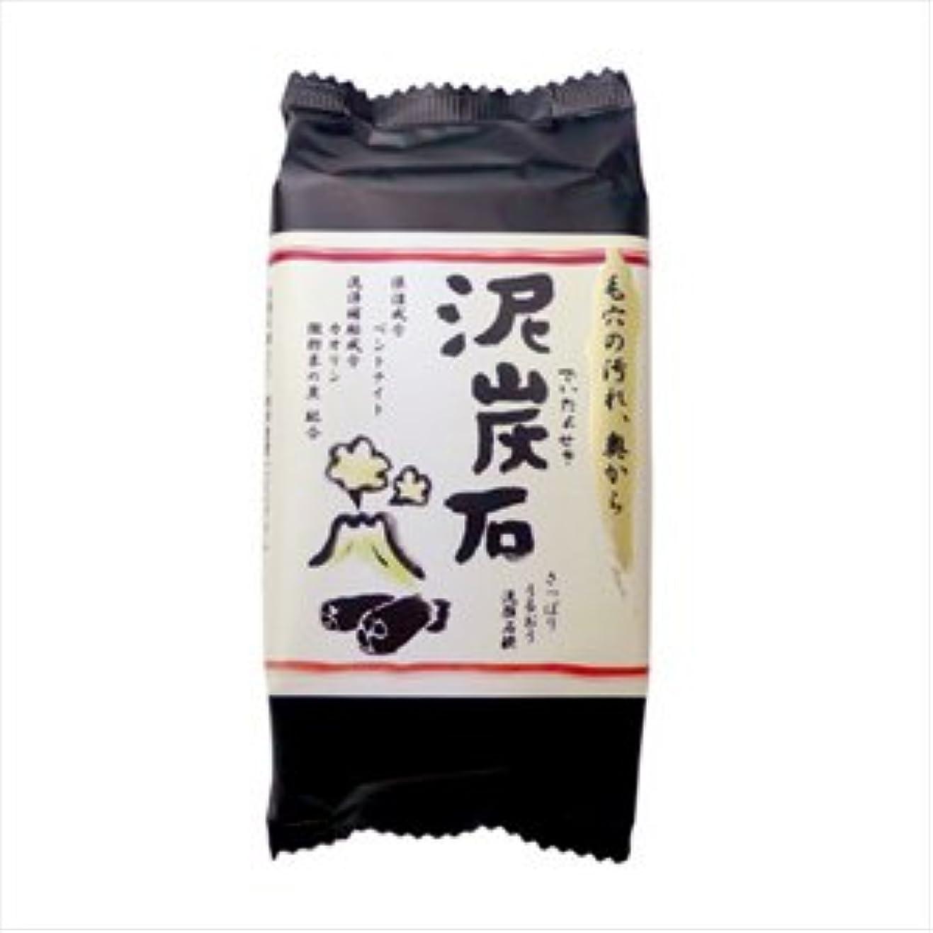 タヒチ秋目覚める泥炭石(でいたんせき) 100g