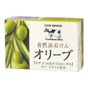 牛乳石鹸共進社『カウブランド 自然派石けん オリーブ』