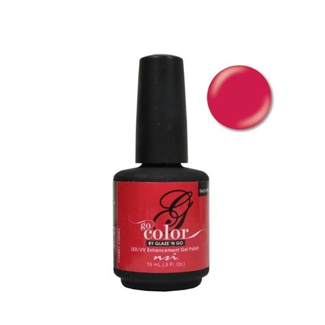 不安困惑した暴行NSI Go Color Gel Polish - Cherry Cheeks - 0.5oz / 15ml