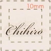 名前 ネイルシール【アルファベット・イニシャル】デザイン( Chihiro ちひろ)1シート6枚入