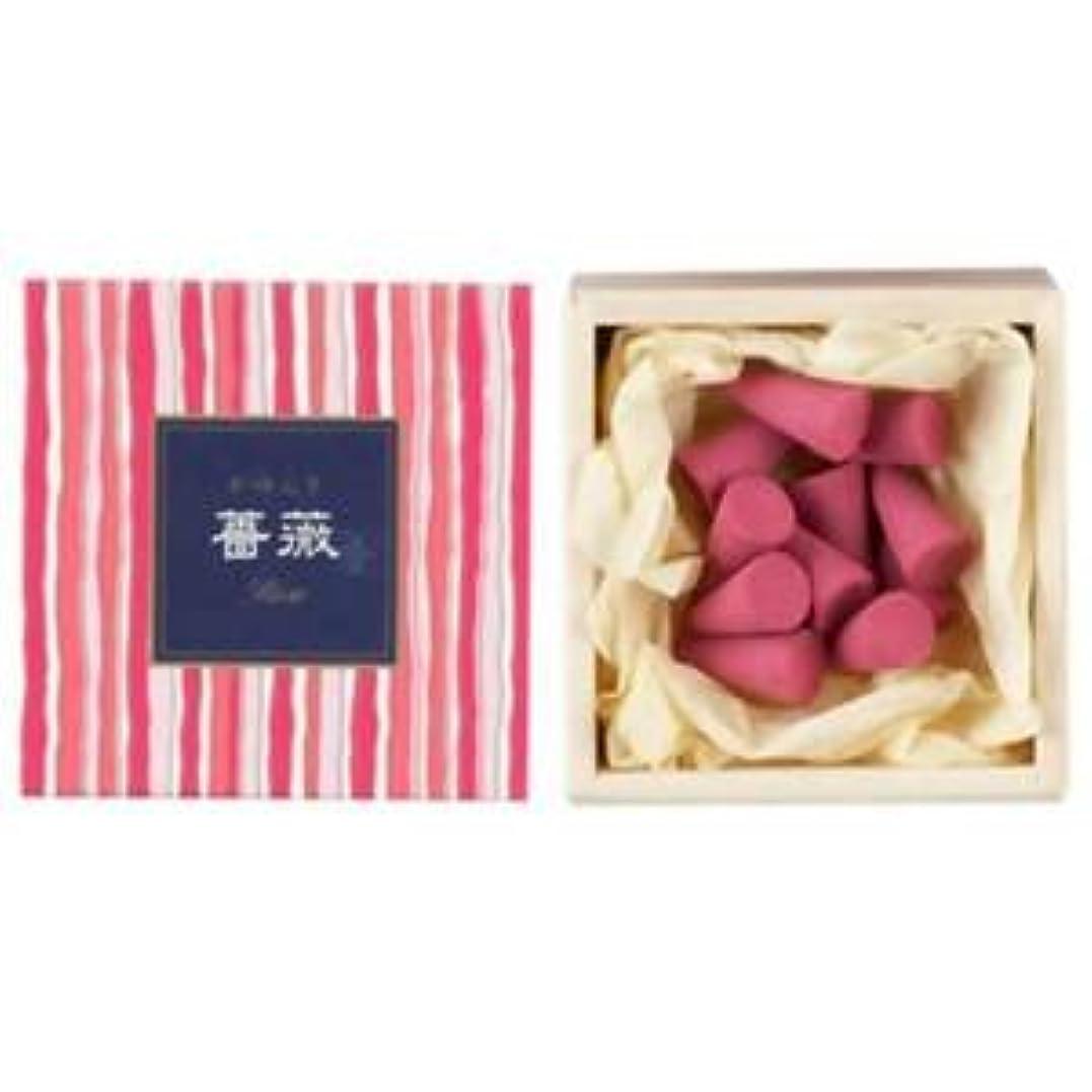 押すハウス明らかにする【日本香堂】 かゆらぎ お香 コーン型 白桃