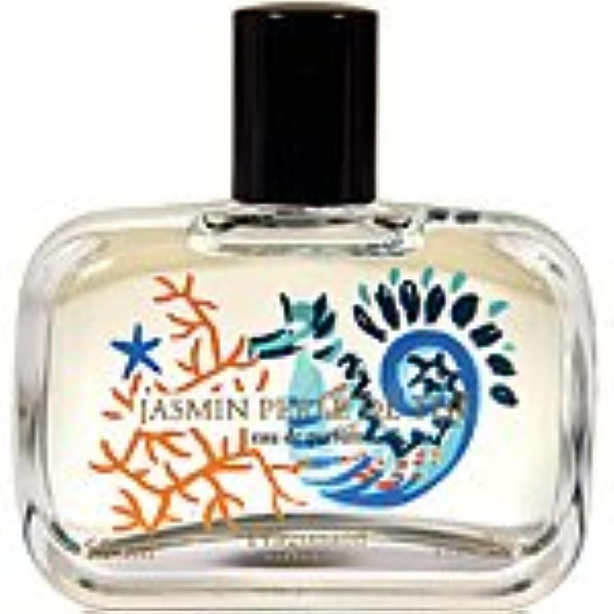 偶然の求める中央Fragonard Jasmin Perle de Thé (フラゴナール ジャスミ ンペール デ テ) 1.7 oz (50ml) EDP Spray for Women