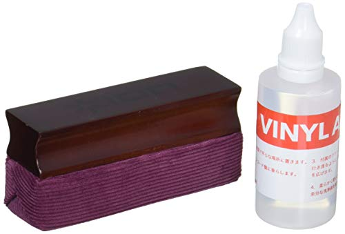 ION Audio Vinyl Alive   Vinyl Record Cleaning Kit Including Velvet Cleaning Pad With Wooden Handle & Spray Bottle With Record Cleaning Solution