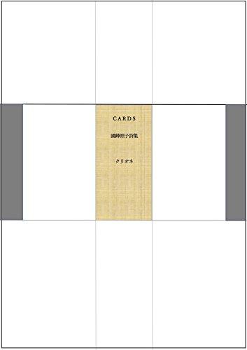 Clione: From KunimineTeruko Poetry CARDS (Hu-kyo-sha) (Japanese Edition)