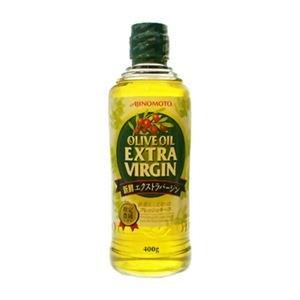 味の素『オリーブオイルエクストラバージン』