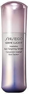 SHISEIDO WHITE LUCENT INTENSIVE SPOT TARGETING SERUM+ FULL SIZE 50 ml