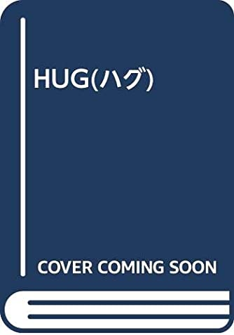 HUG(ハグ)