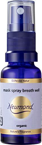 Masken-Spray zum Durchatmen bio, 20ml von Neumond