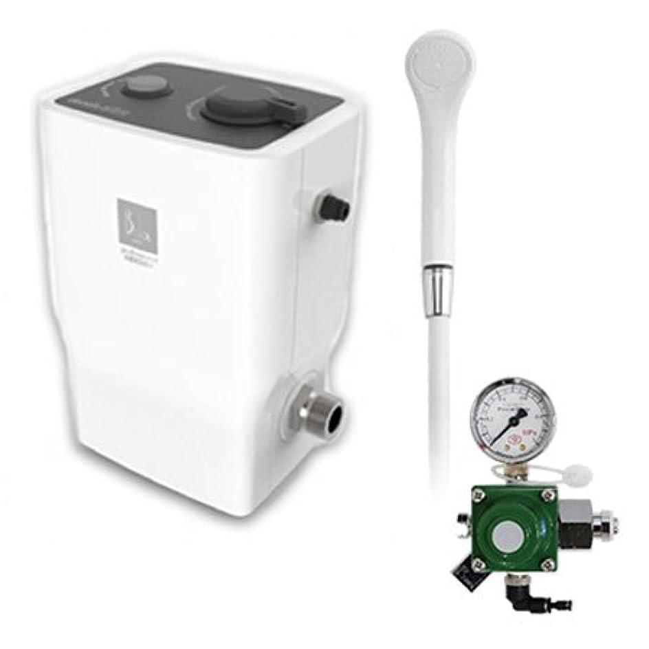粘液差別的進む自宅で高濃度炭酸泉 B-da (ビーダ) ver.2 ベーシックセット?ガス圧調節器付き