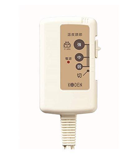 コウデン電気毛布敷タイプブラウンボーダー柄省エネ130×80cmVWS401-B