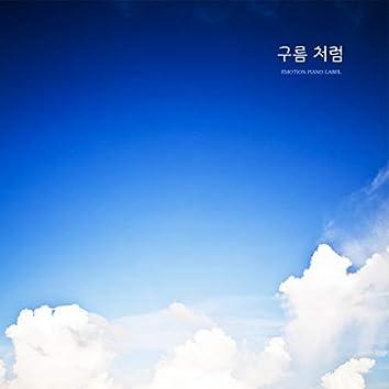 Like A Cloud