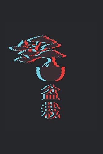 Bonsai-Baum Grafik Tee Japanische Zen Kleidung Kalender 2021: Bonsai Kalender 2021 Geschenk Lustig / Bonsai Taschenkalender 2021 / Terminplaner 2021 / ... November 20 bis Dezember 21 1 Woche pro Seite