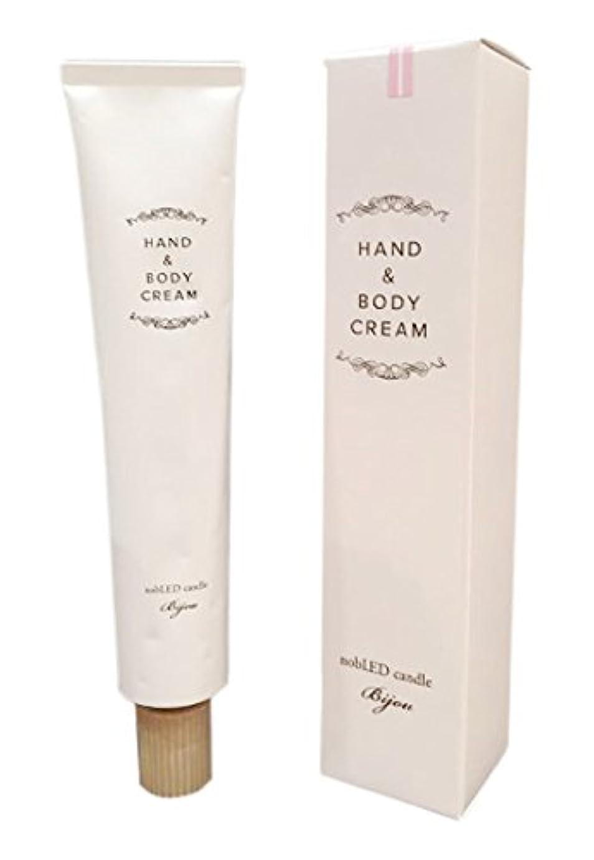 あいまいな無駄にクレーンnobLED candle Bijou ハンド&ボディクリーム ピンクサファイア Pink Sapphire HAND&BODYCREAM ノーブレッド キャンドル ビジュー オードパルファム EAU DE PARFUM BODY CARE Series