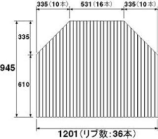 パナソニック 風呂フタ(長辺1201ミリ×短辺945ミリ:巻きフタ:台形:切り欠きなし) 【RL91001C】