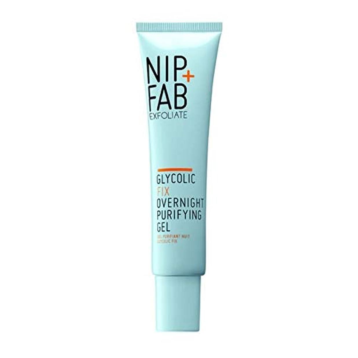 複雑偽発行[Nip & Fab ] + Fabグリコール一夜浄化ゲル40ミリリットルニップ - Nip+Fab Glycolic Overnight Purifying Gel 40ml [並行輸入品]