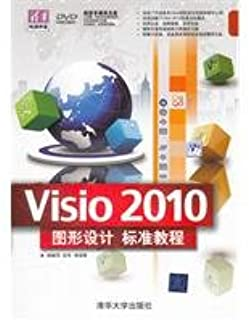 Tsinghua Computer School: Visio 2010 graphics design standard tutorial (with DVD-ROM disc 1)(Chinese Edition)