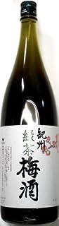 中野BC 長久 緑茶梅酒 1800ml
