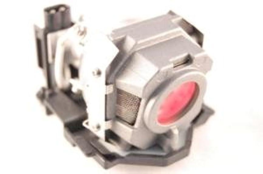 体系的に是正するソフィーDukane ImagePro 8762 プロジェクターランプ交換用電球 ハウジング付き - 高品質交換用ランプ