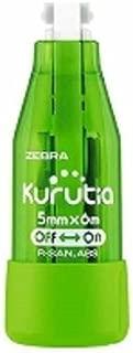 ゼブラ クルティア 緑 P-U5C7-G 『 2セット』