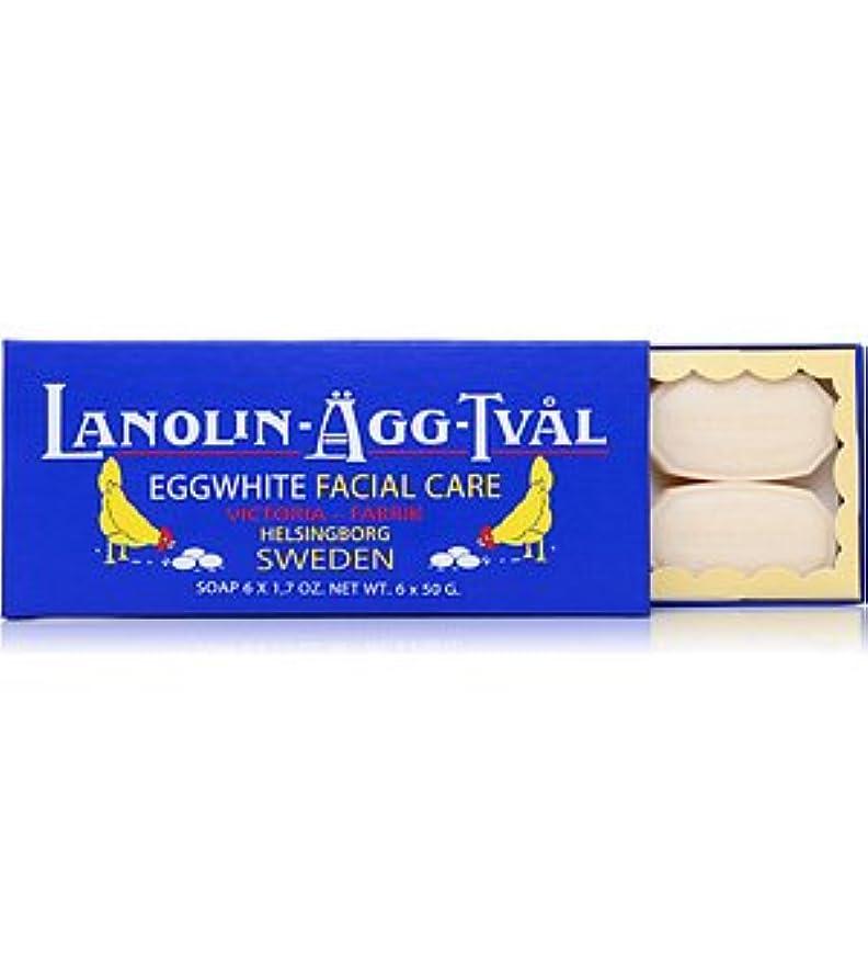大陸銛素晴らしい(577)ヴィクトリア エッグホワイトソープ 50g*6個 ヴィクトリア社 スウェーデン