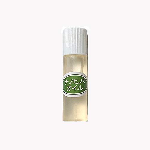 お試し価格 お試し用 ナノヒバオイル 9ml (水溶性青森ひば油)