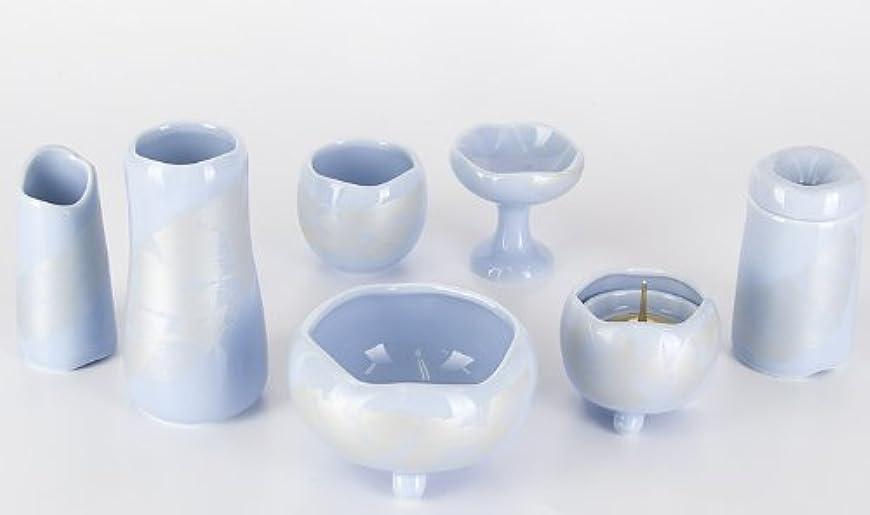全国しばしば実用的陶器 まるか シンパープル 7点セット 3.0寸