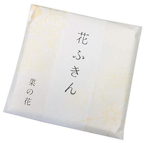 中川政七商店『遊 中川 花ふきん』