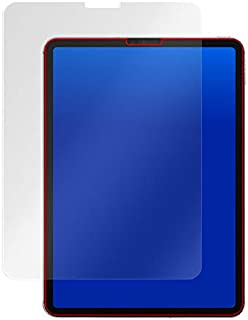 iPad Pro 11インチ (2018) 用 指紋が目立たない 日本製 光沢液晶保護フィルム OverLay Brilliant OBIPADPRO112018/F/1
