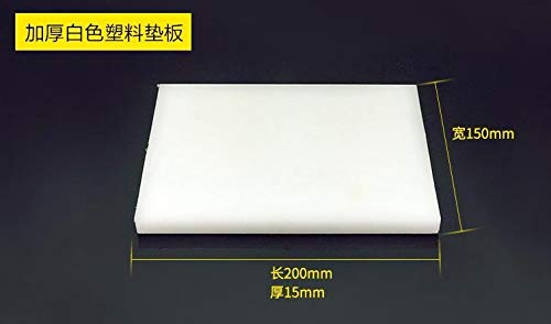PVC White Cutting Board Rubber Mallet Mat Leather Craft Tools for Cutting Punching Stamp (Color : 200x150x15mm)