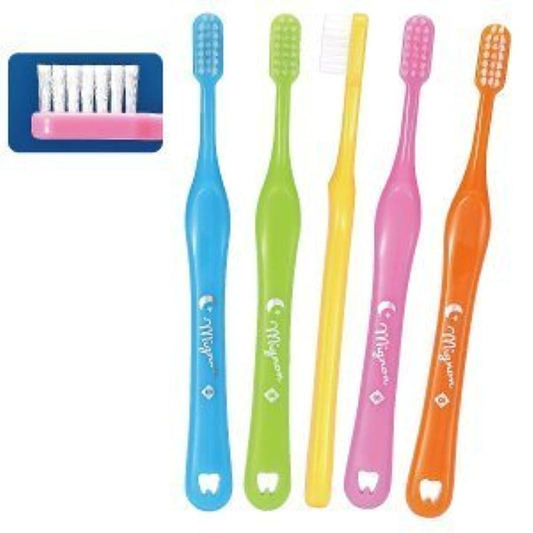 メトロポリタン単独でいたずらMignon-ミニョン-歯ブラシ/Sやわらかめ/5本入り