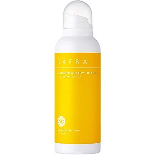 ラフラマシュマロオレンジ150g炭酸泡洗顔
