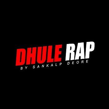 Dhule rap