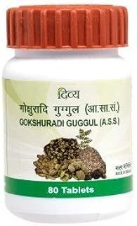 Patanjali Gokshuradi Guggul 80tablets Pack of 2