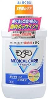 Mondamine Medical Care 1000ML x 12 pieces