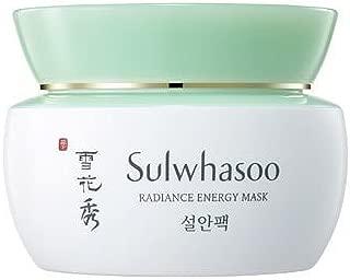 Sulwhasoo Radiance Energy Mask - 80ml (SHOPPINGINSTAGRAM)