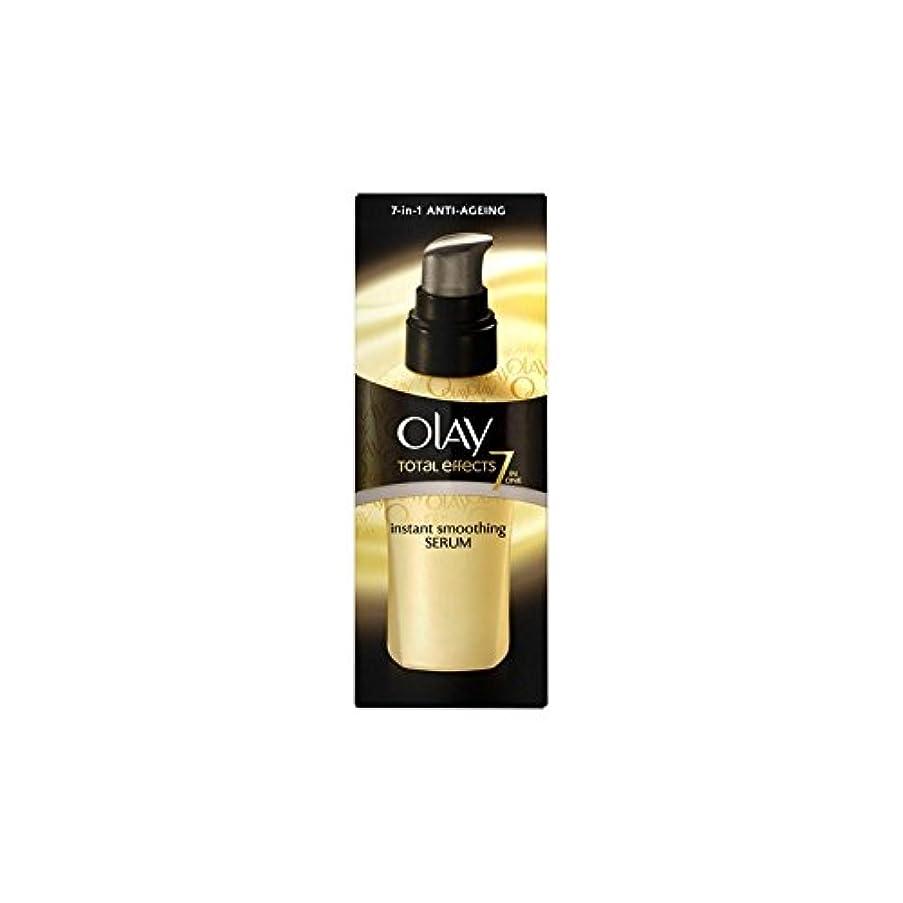 ティーンエイジャー葬儀忌避剤Olay Total Effects Instant Smoothing Serum (50ml) (Pack of 6) - オーレイトータルエフェクトインスタント平滑化血清(50ミリリットル) x6 [並行輸入品]